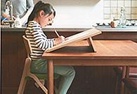 子どもたちの姿勢を守る椅子