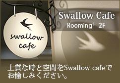 伊勢崎市家具店のカフェ