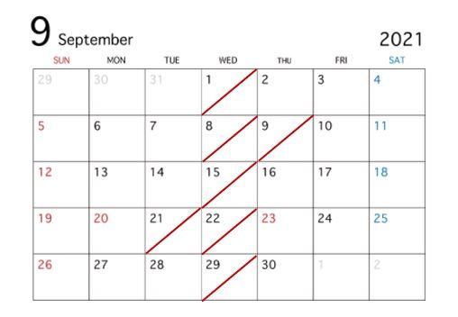~9月の定休日のお知らせ~